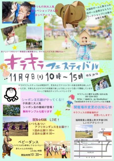 2014-11-2-2.jpg