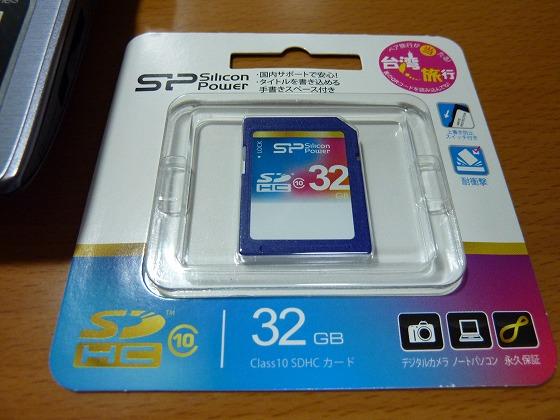 20141013_000258_Panasonic_DMC-TZ7.jpg