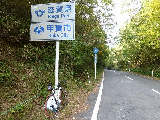 20141025_154206_Panasonic_DMC-TZ30.jpg