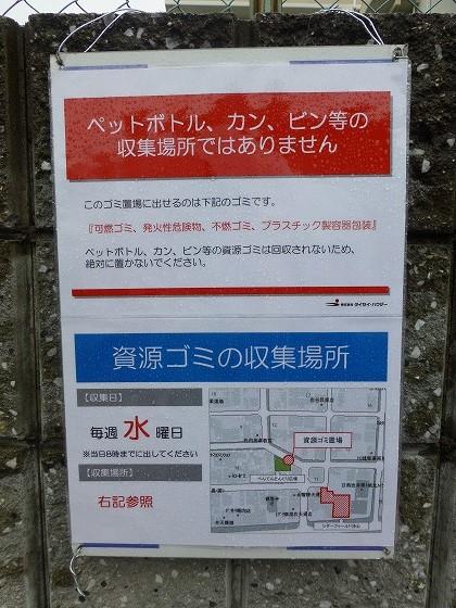 20141109_113018_Panasonic_DMC-TZ30.jpg