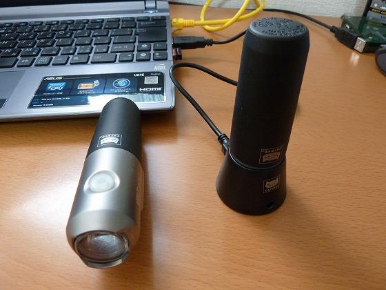 20141124_121220_Panasonic_DMC-TZ7.jpg
