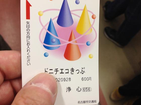 20141206_123602_Apple_iPhone 5