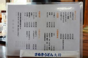 DSC_4982 (800x522)
