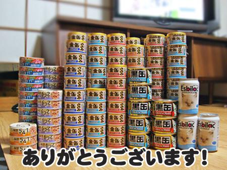 支援物資2013.5.12③
