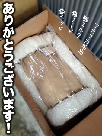 支援物資2013.10.12②