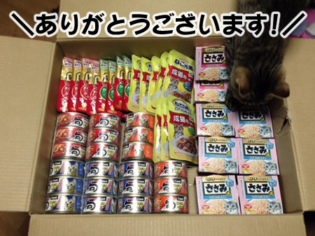 支援物資2013.11.4