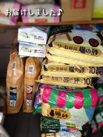 物資お届け2013.11.13
