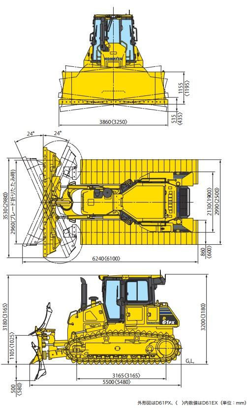 ブルドーザー湿地仕様(D61PX-23)
