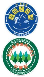 コマツ・ミニショベル後方超小旋回(PC20MR-3)