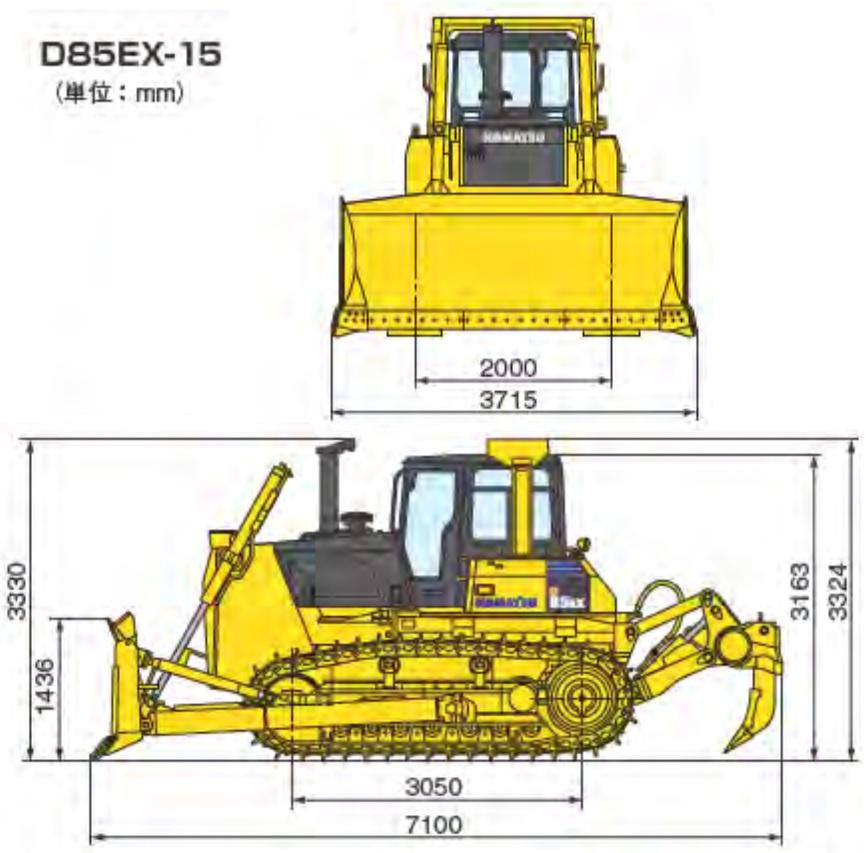 ブルドーザー乾地仕様(D85EX-15E0)