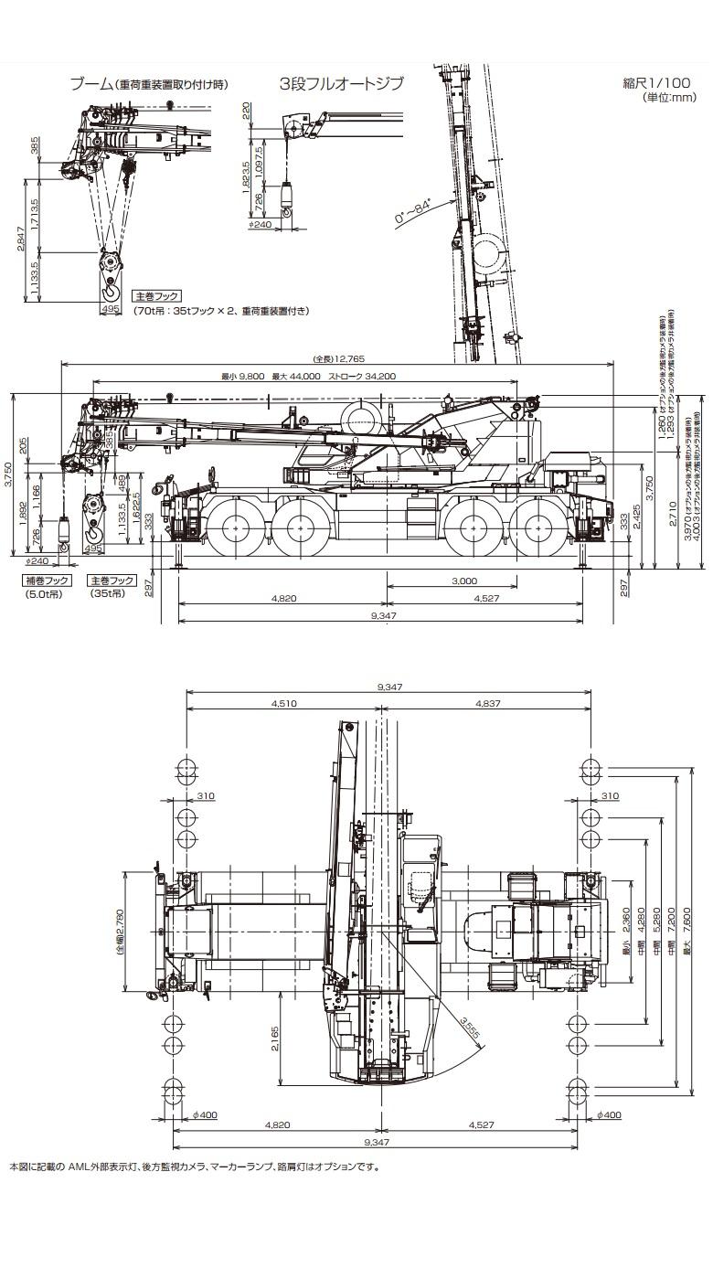 TADANOラフテレーンクレーン(GR-700N)