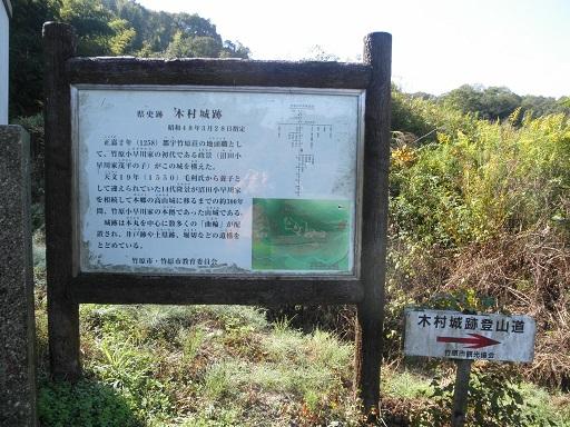 kimurajyouato2.jpg