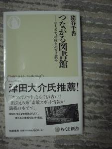CIMG3183.jpg