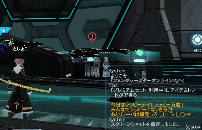 pso20140209_110802_000dd.png