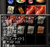 3_201311132206510cd.png
