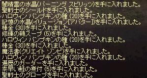 e_20131009203037755.png