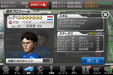 fc2blog_201304150746253e8.jpg