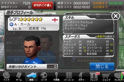 fc2blog_2013041507473251e.jpg