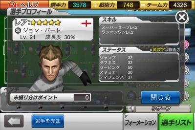 fc2blog_20130507224723018.jpg