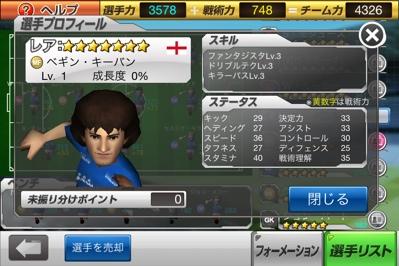 fc2blog_201305072248395cc.jpg