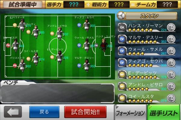 fc2blog_20130514221108fa9.jpg