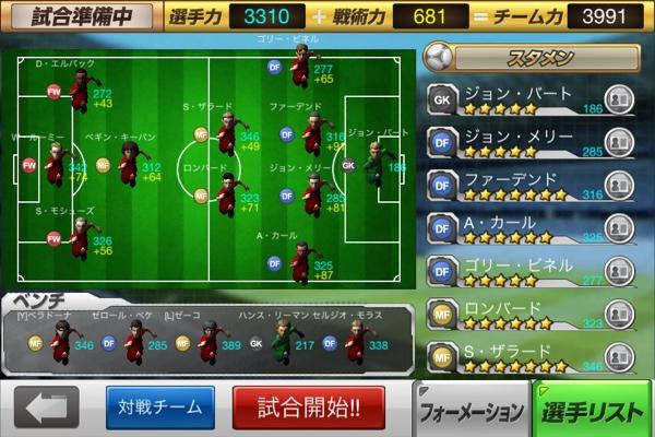 fc2blog_201305142341560c0.jpg