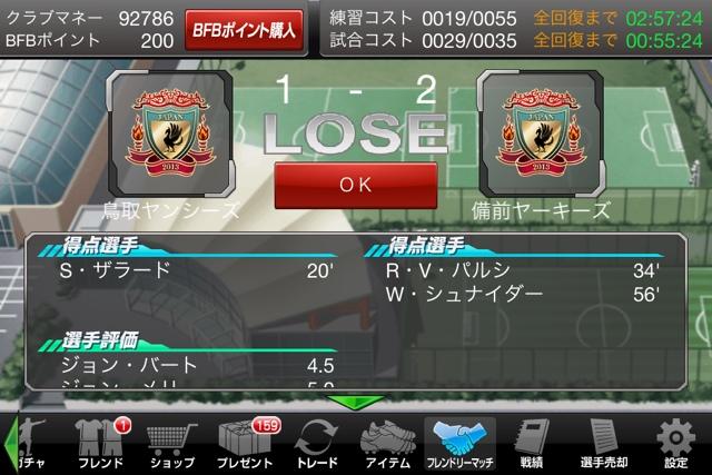 fc2blog_20130611220602a7b.jpg