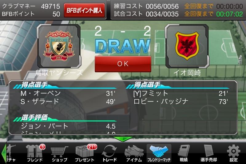 fc2blog_201307012254276e6.jpg