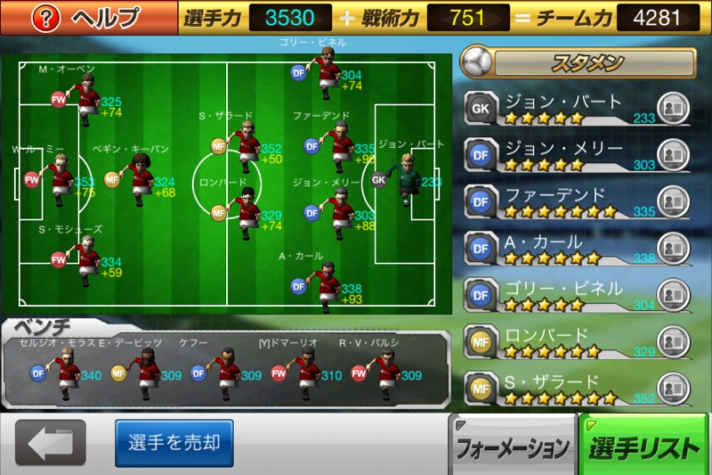 fc2blog_20130701232101c20.jpg