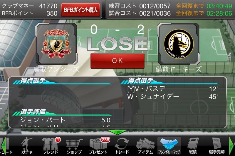 fc2blog_20130708222722e4d.jpg