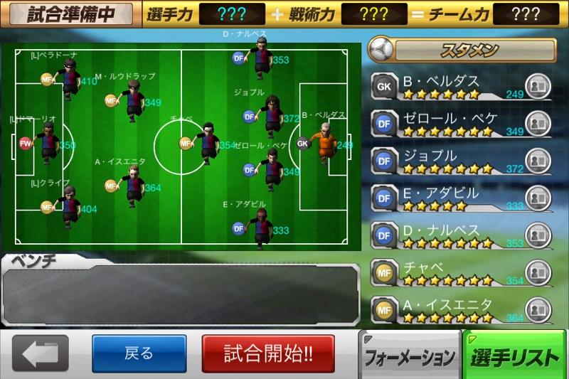 fc2blog_20130708223113fbe.jpg