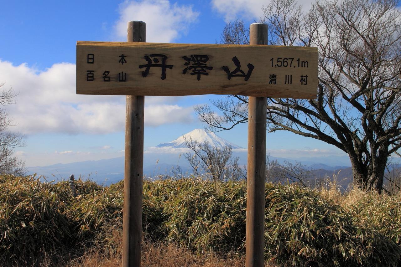 蛭ヶ岳_022