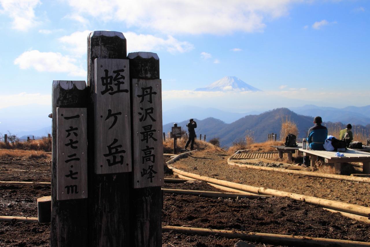 蛭ヶ岳_032
