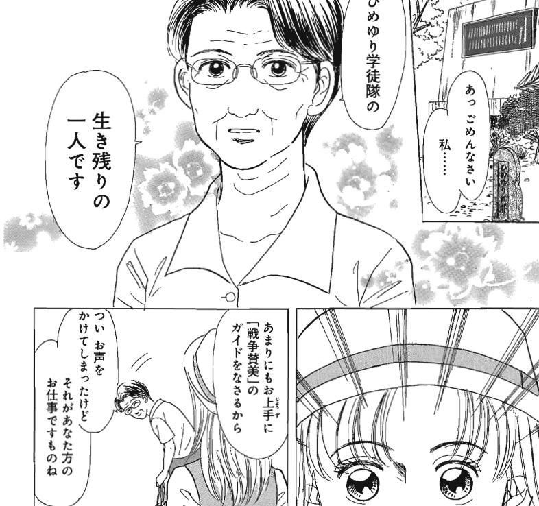 itokazu.jpg