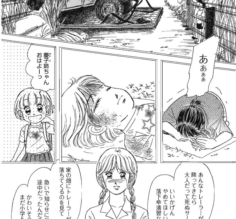 itokazu2.jpg