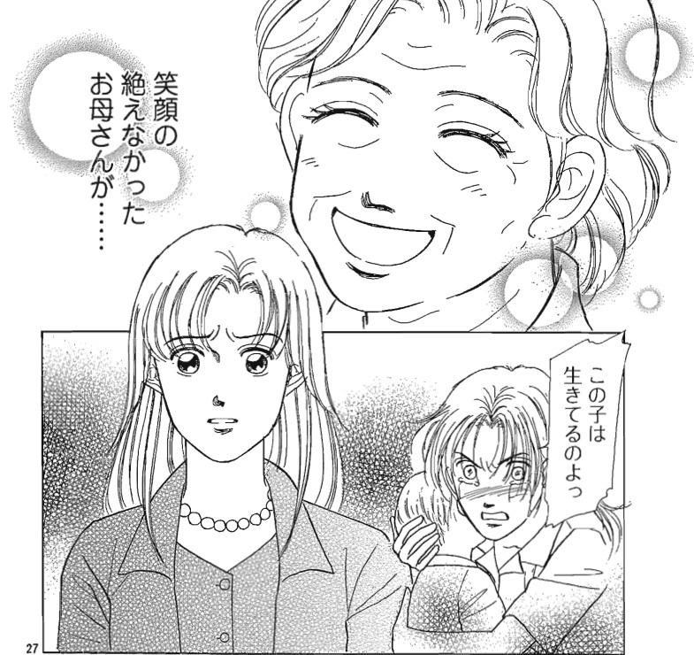 itokazu4.jpg
