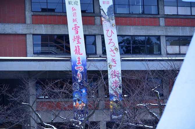 2014雪灯籠まつり (3)