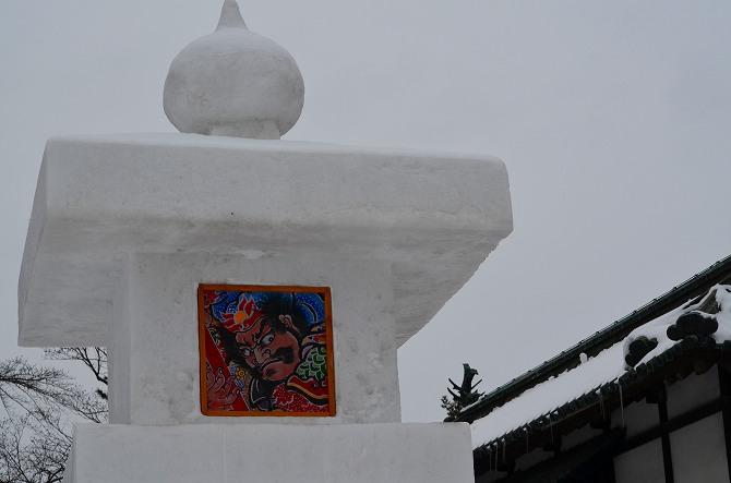 2014雪灯籠まつり (6)