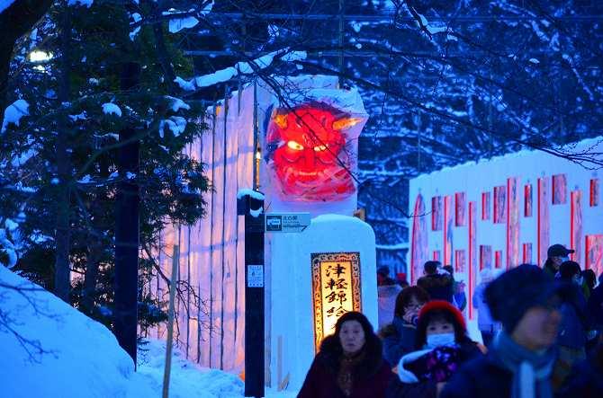 2014雪灯籠まつり (75)
