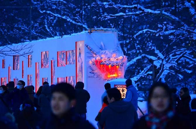 2014雪灯籠まつり (76)
