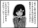 momo201501_041_01.jpg
