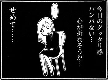 まんがタイムオリジナル 2015年1...