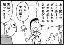 orig201501_130_01.jpg