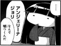 special201501_138_02.jpg