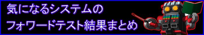 forward_link