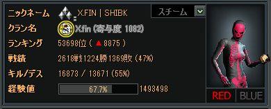 xfinshibk.jpg