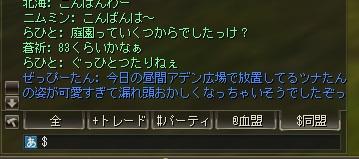 Shot00012.jpg