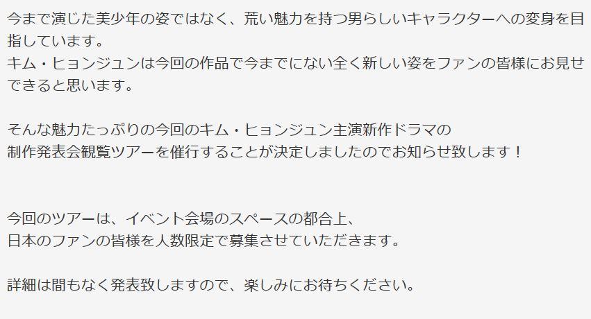 kanngekijidaikousiki2.jpg