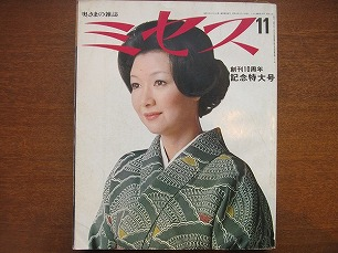 magazineroyale-img600x450-1413852361emlqmh32577.jpg