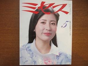 magazineroyale-img600x450-1413861099rcvjzp26325.jpg